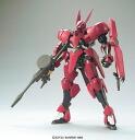 Toy-gdm-2954