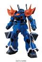 Toy-gdm-2959