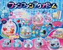 Toy-003916