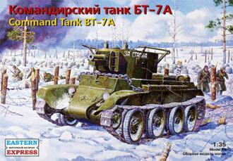 1/35 ロシア BT-7A快速戦車 指揮車仕様 KT-28 76.2mm砲装備 プラモデル(1/35 Russian BT-7A High Speed Tank Commander Car Type KT-28 76.2mm Gun Equipped Plastic Model(Pre-order))