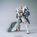 Toy-gdm-2941