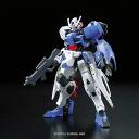 Toy-gdm-2970