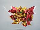 Toy-gdm-2975