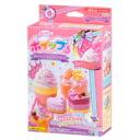Toy-004086