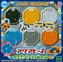 Toy-004071
