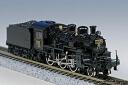 Rail-20970