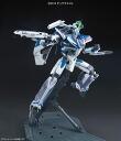 Toy-rbt-4059