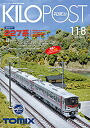 Med-book-007700