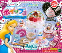 Toy-003746