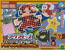 Toy-003739