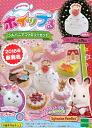 Toy-003747