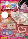Toy-004541