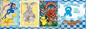 映画版ポケットモンスターXY&Z ポケモンブロマイドガム2 20個入りBOX(食玩)(Pokemon XY & Z the Movie - Pokemon Bromide Gum Part.2 20Pack BOX (CANDY TOY)(Back-order))