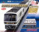 Rail-21545