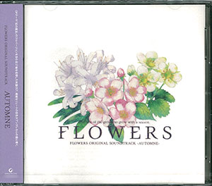 "CD FLOWERS ORIGINAL SOUNDTRACK「AUTOMNE」(CD FLOWERS ORIGINAL SOUNDTRACK ""AUTOMNE""(Back-order))"