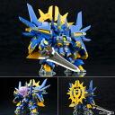 Toy-rbt-4086