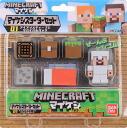 Toy-003857