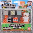 Toy-003858