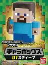 Toy-003859