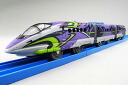 Rail-21063