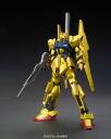 Toy-gdm-3058