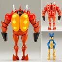 Toy-rbt-4097