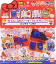 Toy-004105