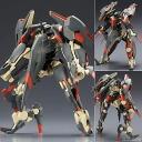 Toy-rbt-4103