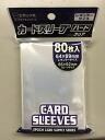 Card-00001332