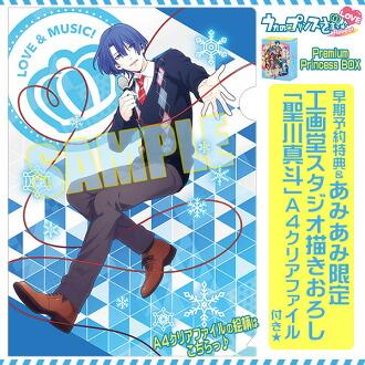 【あみあみ限定特典】【特典】PS Vita うたの☆プリンスさまっ♪Repeat LOVE Premium Princess BOX([AmiAmi Exclusive Bonus][Bonus] PS Vita Uta no Prince-sama Repeat LOVE Premium Princess BOX(Pre-order))