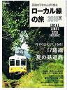 Med-book-008169
