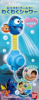 ファインディング・ドリー おふろも!プールも!わくわくシャワー(Finding Dory - Ofuro mo! Pool mo! WakuWaku Shower(Released))