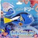 Toy-003894