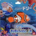 Toy-003895