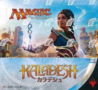 マジック:ザ・ギャザリング カラデシュ ブースター 日本語版 36パック入りBOX(Magic: The Gathering Kaladesh Booster Japanese Edition 36Pack BOX(Released))
