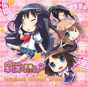 CD お兄ちゃん、キッスの準備はまだですか? Original Sound Track(CD Oniichan' Kiss no Junbi wa Mada desuka? Original Sound Track(Back-order))