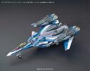 Toy-rbt-4110