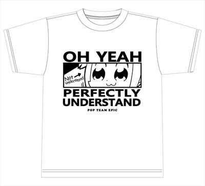 Pop Team Epic , Kanzen ni Rikai shita T,shirt / WHITE , S(Pre,order)(ポプテピピック 完全に理解したTシャツ 白 S)