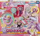 Toy-004373