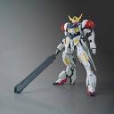 Toy-gdm-3075