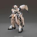 Toy-gdm-3076