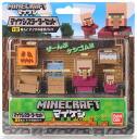Toy-004475