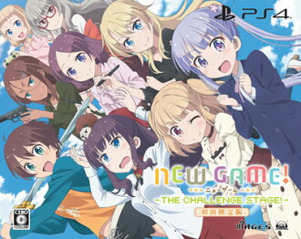 【特典】PS4 NEW GAME! -THE CHALLENGE STAGE!- 限定版([Bonus] PS4 NEW GAME! -THE CHALLENGE STAGE!- Limited Edition(Pre-order))