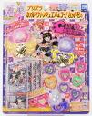 Toy-004369
