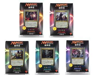 マジック:ザ・ギャザリング 統率者(2016) 日本語版 5種セット(Magic: The Gathering Commander (2016 Edition) Japanese Edition Set of 5 Types(Released))