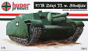 Toy-scl2-62869