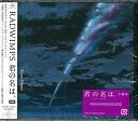 Med-cd2-22096