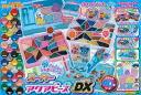 Toy-005468