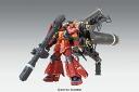 Toy-gdm-3132