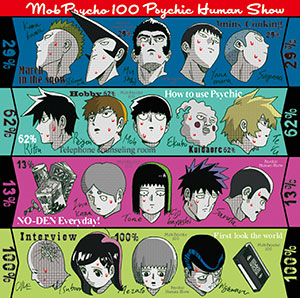 CD モブサイコ100 ドラマCD(仮称)(CD Mob Psycho 100 Drama CD (Tentative Name)(Pre-order))